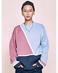 Heich Blade - [unisex] Line Block Knit Pink - Lyst