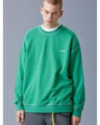VOIEBIT - V340 Lover Stitch Sweatshirt_green - Lyst