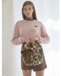 bpb - Mimi Leopard Fur Tote Bag - Lyst