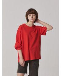 Bouton - Peanut T-shirts - Red - Lyst
