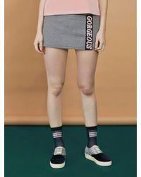 Margarin Fingers - Gorgeous Mini Skirt_gray - Lyst
