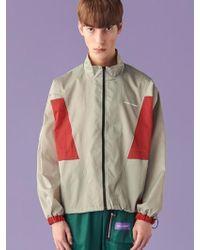 SLEAZY CORNER - [unisex] Multi Track Jacket Red - Lyst