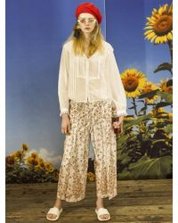 OUAHSOMMET - Provence Flower Side-slit Pants Ivory - Lyst