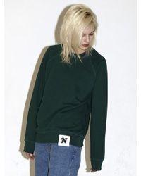 W Concept - Easy Rib Sweatshirts Green - Lyst