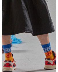 W Concept - 2mcw Sport Socks - Lyst