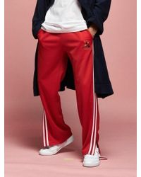 Drink Beer Save Water - [unisex] Side Open Track Pants - Lyst
