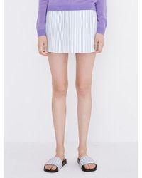 Margarin Fingers - Triple Heart Skirt - Lyst