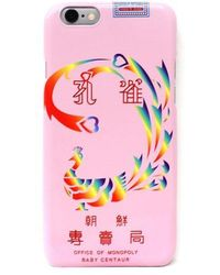 Baby Centaur - Iphone 6/7 Case - Peacock [pink] - Lyst