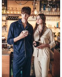 W Concept - Faux Suede Pajamas -men - Lyst