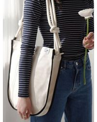 FUNFROMFUN - Rope Shoulder Round Canvas Bag Ivory Black - Lyst