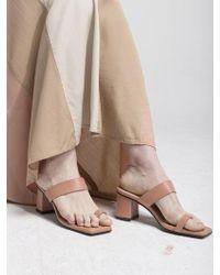 W Concept - Atelier Park X Marcie Mxa02s Tropical Sandal - Lyst