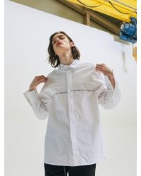 Add - Lettering Overfit Long Shirt White - Lyst