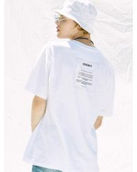 VOIEBIT - V333 Collection Printing Half-tee_white - Lyst