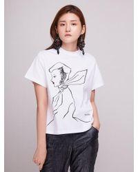 Baby Centaur - Baby Scarf Woman T-shirt White - Lyst