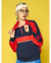 ANOTHER A - Colour Combination Janis Zip Up (red) - Lyst