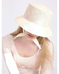 Awesome Needs - Natural Square Bao Bucket Hat - Lyst