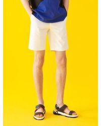 BONNIE&BLANCHE - Plain Cotton Shorts (white) - Lyst