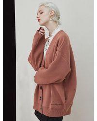 MILLOGREM - Filer Long Cardigan Pink - Lyst