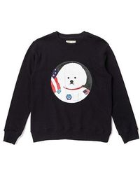 Beyond Closet - [newyork Edition]apollo Dog Patch Sweat Shirt Blac - Lyst