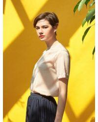 COLLABOTORY - Glossy Basic T-shirt Peach - Lyst