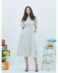 W Concept - Cotton Stripe Dress In Ivory - Lyst