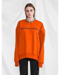 W Concept - Basic Logo Sweat Shirt Orange - Lyst