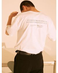 MIGNONNEUF - [unisex] 09 Lettering T White - Half Sleeve - Lyst
