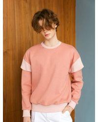BONNIE&BLANCHE - Layered Over Sweatshirt Pink - Lyst