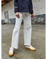 COLLABOTORY - Normcore Wide White Denim - Lyst