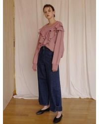among - A Button Wide Jean - Lyst