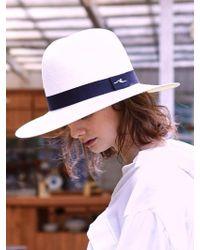 SLEEPYSLIP - [unisex] Sleeping White Panama Hat - Lyst
