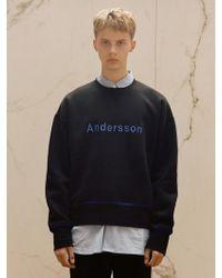 W Concept - [unisex] Contrast Embroidery Sweatshirt Atb232u - Lyst