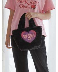 bpb - Mimi Venus Fur Tote Bag - Lyst