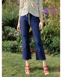 among - A Scallop Jean - Lyst