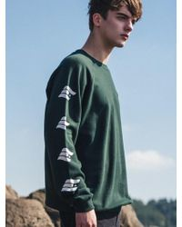 F.ILLUMINATE - [unisex] Side Logo Printing Sweat Shirt-green - Lyst