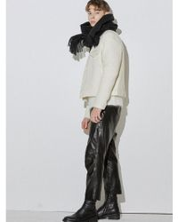 W Concept - White Shearing Effect Wool Jacket - Lyst