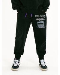 cdc0666bf01 XERO B&R Classic Sweat Pants Black in Black for Men - Lyst