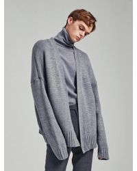 YAN13 - Simple Wool Cardiga Grey - Lyst