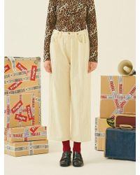 ANOTHER A - Corduroy Button Trousers Ivory - Lyst