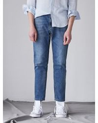 W Concept - [unisex] Painting Tapered Fit Denim - Lyst