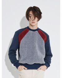 BONNIE&BLANCHE - Nowy Winter Mtm T-shirt_navy - Lyst