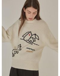 Low Classic - Drawing Knit - Ivory - Lyst
