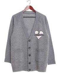 Beyond Closet - Nomantic Heart Logo Cardigan Grey - Lyst