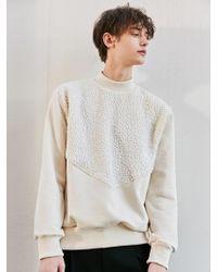 BONNIE&BLANCHE - Sleepy Mid Neck Sweatshirt Ivory - Lyst