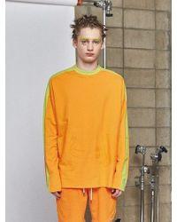 DBSW - Hands On Tummy Light Sweatshirts Orange - Lyst