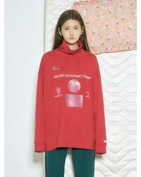 Baby Centaur - [unisex] Baby Record Turtleneck T-shirts Red - Lyst