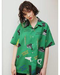 ONA - [unisex] Out Break Half Shirt - Lyst