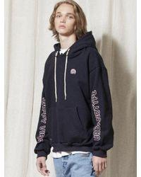 W Concept - [unisex] Lt252 Rainbow Mark Sweatshirts Hoodie Navy - Lyst