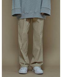 Add - Super Wide Cotton Pants- Beige - Lyst