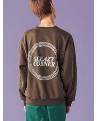 SLEAZY CORNER - [unisex] Symbol Mtm Khaki - Lyst